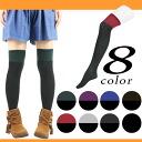 By color knee high sox rhinoceros high sox high sox long socks overknee-sock socks Lady's Shin pull plain fabric is casual
