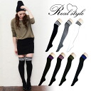 3 ラインボーダーニーハイソックス thigh socks socks long socks over knee socks sock women's simple plain casual