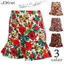 Waist rubber botanica Rouen da flare mini-length skirt bottom flower floral design mermaid skirt fitting and flare miniskirt Lady's