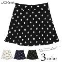 Waist rubber flower print mini-length flared skirt bottom miniskirt floret pattern レディースセレブセレカジカジュアル Korea