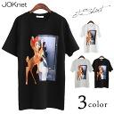 Unique Kojika print big silhouette T-shirt lady's inner big T logo T animal animal over silhouette wide transcription print Korea