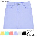 Colorful basic mini-length tight skirt bottom soot cart tight skirt slim mil key color mini-ska Lady's plain fabric denim