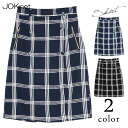 Front button checked pattern tight medium length skirt Lady's bottom skirt pencil skirt tight skirt knee length medium length check yellowtail tissue traditional fashion adult