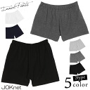 Two types of ★ ★ Shin pull two minutes length & three minutes length inner underwear Lady's bottom petticoat inner hot pants shortstop leggings underwear available