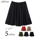 West GOM medium-length taffeta skirt bottoms taffeta skirt flare skirt medium-length MIDI knee knee-mid-length plain A line skirt ladies 1