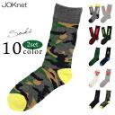 Choose from 10 type ★ 2 set crew socks ladies socks legwear numbering snow Crystal camouflage pattern line socks 2 p two-legged set set item short socks footwear logo by color 1