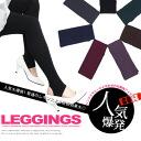 100 thin tights heel hole space leggings denier woman レディースフェミニンボトムストレンカ
