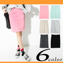 Pastel color for waist rubber Shin pull medium length skirt knee-length knee length half length Lady's bottom tight heaviness work