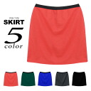 1,580 yen! Waist rubber basic medium length skirt Lady's bottom medium length half length middle length knee length knee-length plain fabric colorful primary color Korea