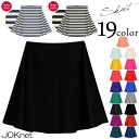 Less than half! 51% Off ★ カラフルシンプルミディアム knee flared skirt women's bottoms knee-length half-mid-length solid color colorful colors vivid casual Korea 1