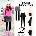 Warm leggings & tights Lady's bottom underwear Katz legware set spats plain fabric Warm Biz room wear with the back raising miniskirt