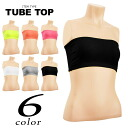 Korea Cup with colorful short-length tube top women's tops beat-up Bra top padded inner wear neon
