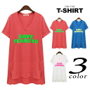 Less than half! 51% Off ★ ネオンロゴ print V neck long-length short sleeve T shirt Womens tops inner sewn tunic plain Korea fluorescent colors neon color sponge