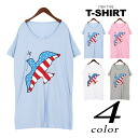 American bird print big T-shirt Lady's tops inner cut-and-sew U.S.A. national flag USA bird long length big silhouette animal short sleeves