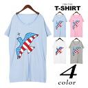 American bird print big T-shirt Lady's tops inner cut-and-sew U.S.A. national flag USA bird long length big silhouette animal short sleeves