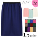 Arrival at plain basic pencil skirt Lady's bottom Korea tight skirt knee-length knee length half length middle length medium length office jersey