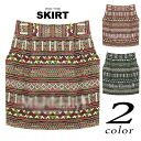 Colorful geometry pattern waist rubber skirt empty Furue's Nic knee length bottom lady's Korean casual cut place whole pattern miniskirt tight skirt