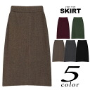 Plain fabric lib pencil skirt Lady's bottom tight skirt slim skirt medium length knee length knee-length plain fabric Shin pull casual stretch Korea