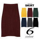 Basic waist rubber pencil skirt tight skirt plain fabric medium length knee length knee-length middle length half length bottom lady's casual Korea