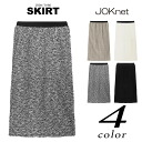 Shaggy knit pencil skirt Lady's bottom mohair knee-length middle length slim vantage skirt tight skirt Korea with Bucks Ritt