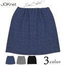 シンプルウエストゴムボックスミニ skirt bottom slim tight micro mini short-length solid color women's celebrity selenge casual Korea P12Sep14