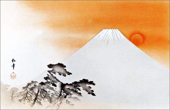 鈴木松年の画像 p1_3