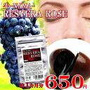 Resveratrol raw resveratrol rose supply fragrance supply polyphenol 10P01Mar15