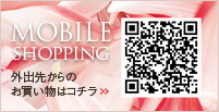 MOBILE SHOPPING �����褫��Τ��㤤ʪ�ϥ�����