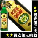 Nepal Garuda green banana 700 ml 14.5 degrees regular products ( Pisang Garoeda Green Banana ) liqueur liqueur type kawahc
