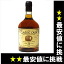 The classic-cask 21 years rye 750 ml 45 degrees (The Classic Cask 21yo) KAWACHIYA bargain 6850 circle time sale bargain whiskey kawahc