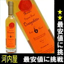 Knowles orange bitter 350ML 35 degrees (The Original Dutch Orangebitter) Liqueur liqueur kind kawahc
