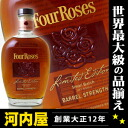 750 ml of Four Roses Small batch barrel strike length [2011] 55.1 degrees (Four Roses Small Batch) forehand rose bourbon kawahc