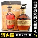 Blanton (Blanton's) 700 ml 46 degrees with box gift rankings Bourbon whiskey kawahc.