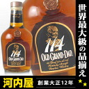 Old Grandad 114 750ml 57 degrees Bourbon whiskey hgk kawahc