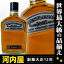 New gentleman Jack bottle 750 ml 40 times genuine whiskey kawahc
