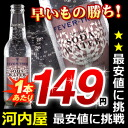 The fever tree プレミアムソーダウォーター list price 1 225 Yen now, only further nationwide! Fever tree プレミアムソーダウォーター 200ml×24 this set Valentine's day white popular kawahc