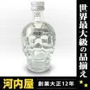 Skull skull skull Crystal head vodka mini 50 ml 40 degrees Crystal Head Vodka skeleton skull skeleton skull Crystal vodka クリスタルウォッカ kawahc