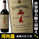 Seagram 7 Crown (Crown 7) 1000 ml 40 degrees (Seagram's Seven Crown) Bourbon whiskey kawahc