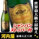 Roger great Cava Brut gold 750 ml Roger Grad ロジャグラート Rojak grate wine Spain foam champagne sparkling sparkling wine sparkling kawahc