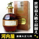 Blanton from the cask 750 ml box with whisky and Bourbon kawahc