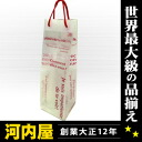 Gift bags made of polyethylene Frost weinbach red x translucent red (wine bag) width 11 cmx Mati does not have * additional packaging, such as cmx 11 height 36 cm. Wine bag bottle bag bottle back weinbach gift bag handbag kawahc