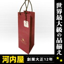 Tagged with gift bag message! Has does not respond back craft French red wine (wine bags) * additional packaging. Wine paper bag bottle paper bags bottle back weinbach craft bag handbag bag gift bag kawahc