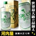 Grace, lamb recalled Corcoran g 25 720ml 25 degrees with genuine Okinawa lamb kawahc
