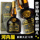 700 ml of bottle 40 degrees (Grand Marnier) kawahc of the 100th anniversary of グランマルニエ (グランマニエ)