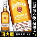 Jim beam premium 700 ml 40 times (JIM BEAM PREMIUM) kawahc
