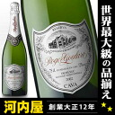 I am working under specially made ice Bach only now! ロジャーグラートカヴァドゥミセック 750 ml regular article wine Spain foaming champagne sparkling sparkling wine spark kawahc