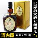 Old Parr aged 12 years ball with 750 ml-40 degree whiskey kawahc