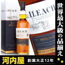 アイリーク ( イーラッハ ) イーラック 700 ml 40 degrees with THE ILEACH アイリーク Islay single malt whisky whisky kawahc