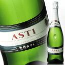 Asti testy 750 ml genuine ( Tosti Asti Italian Sparking Wine ) Wine Italy foam champagne sparkling sparkling wine sparkling hgk kawahc