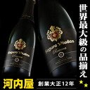 Segura ヴューダス brute ( Brut ) reserve 750 ml genuine (005 ) wine Spain blowing champagne sparkling sparkling wine sparkling kawahc